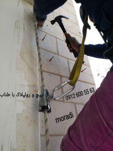 قیمت پیچ و رولپلاک سنگ نمای ساختمان در تهران و کرج